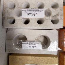 Продаю кирпич и блоки строительные объявление продам