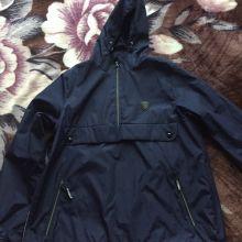 Куртка объявление продам