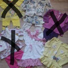 Одежда для девочки объявление продам