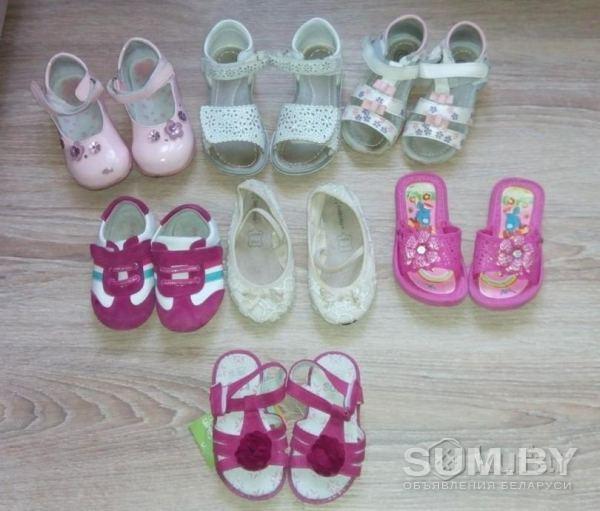 Обувь для девочки объявление продам