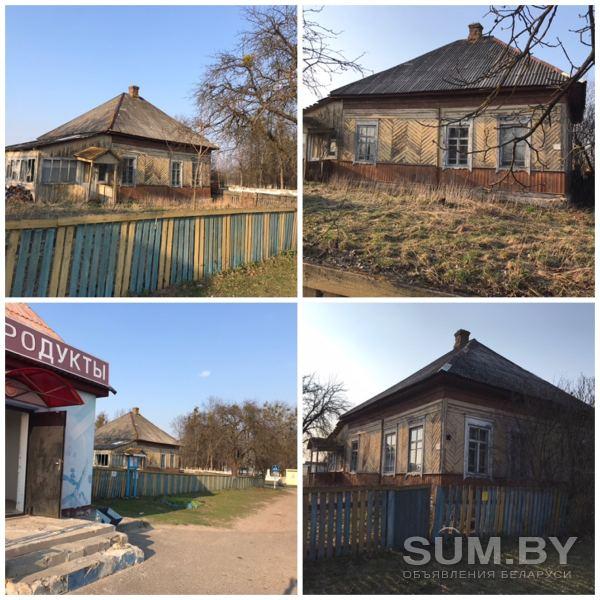 Дом с участком под дачу 118 км от Минска объявление продам