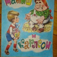 Книги детские объявление продам