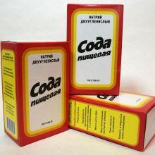 Сода пищевая в пачках по 500 грамм объявление продам