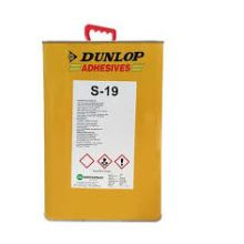 Клей мебельный DUNLOP S-19 Негорючий. Упаковка: банка — 15 кг объявление продам