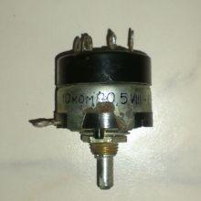 Резистор переменный 10комА0, 5 VIII-68 объявление продам