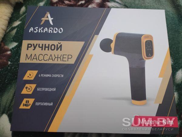 Askardo ручной массажер отзывы вакуумный упаковщик для жидких продуктов